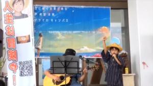 ゆたぼんトーク&ライブ