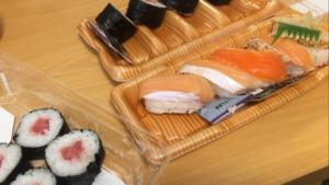 ゆたぼんお寿司